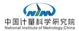 中國計量研究院
